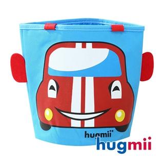 【hugmii】童趣造型可提掛式收納桶_藍色汽車