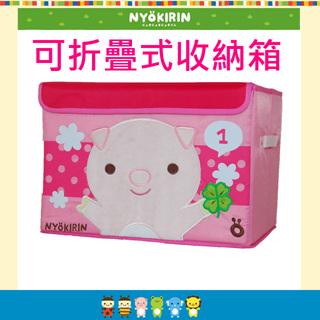 【kids zoo】童趣造型可折疊式大收納箱_小豬