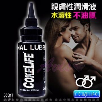 COKELIFE 超潤滑易清洗 水溶性潤滑凝膠 350ML