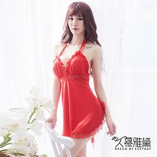 久慕雅黛 性感可愛蕾絲肚兜睡衣。紅色