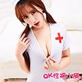 【QK性福小鋪】歐美情趣內衣性感護士服露乳裝掛脖角色扮演制服誘惑(QK007)