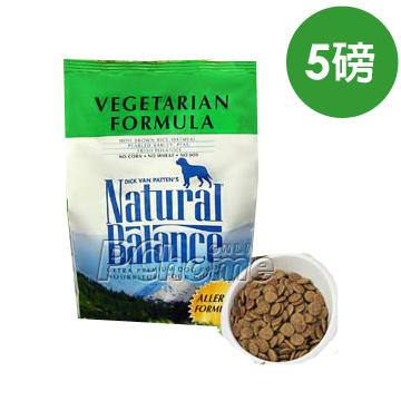 美國Natural Balance.全素蔬菜成犬低敏配方【5磅】