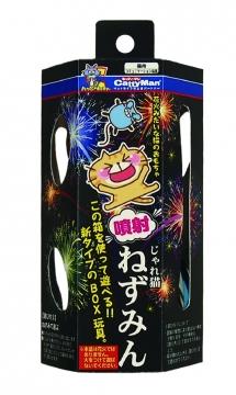 Cattyman 貓用盒裝噴射花火逗貓棒