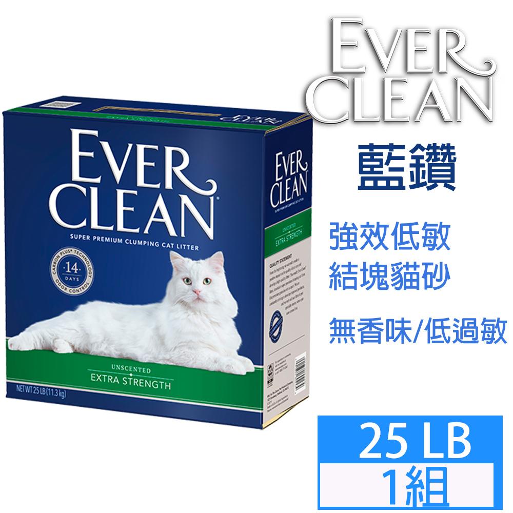 藍鑽EverClean低過敏結塊貓砂(藍標)25lb