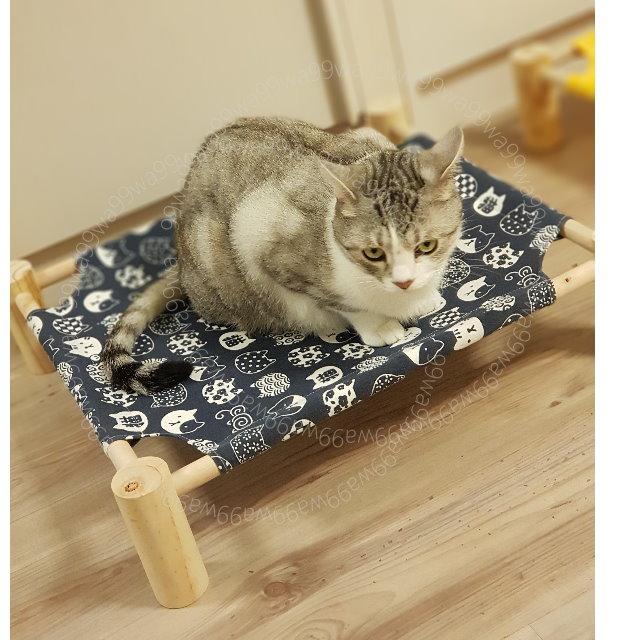 【WAWAWA】原木四腳架寵物睡床(籃底白貓)