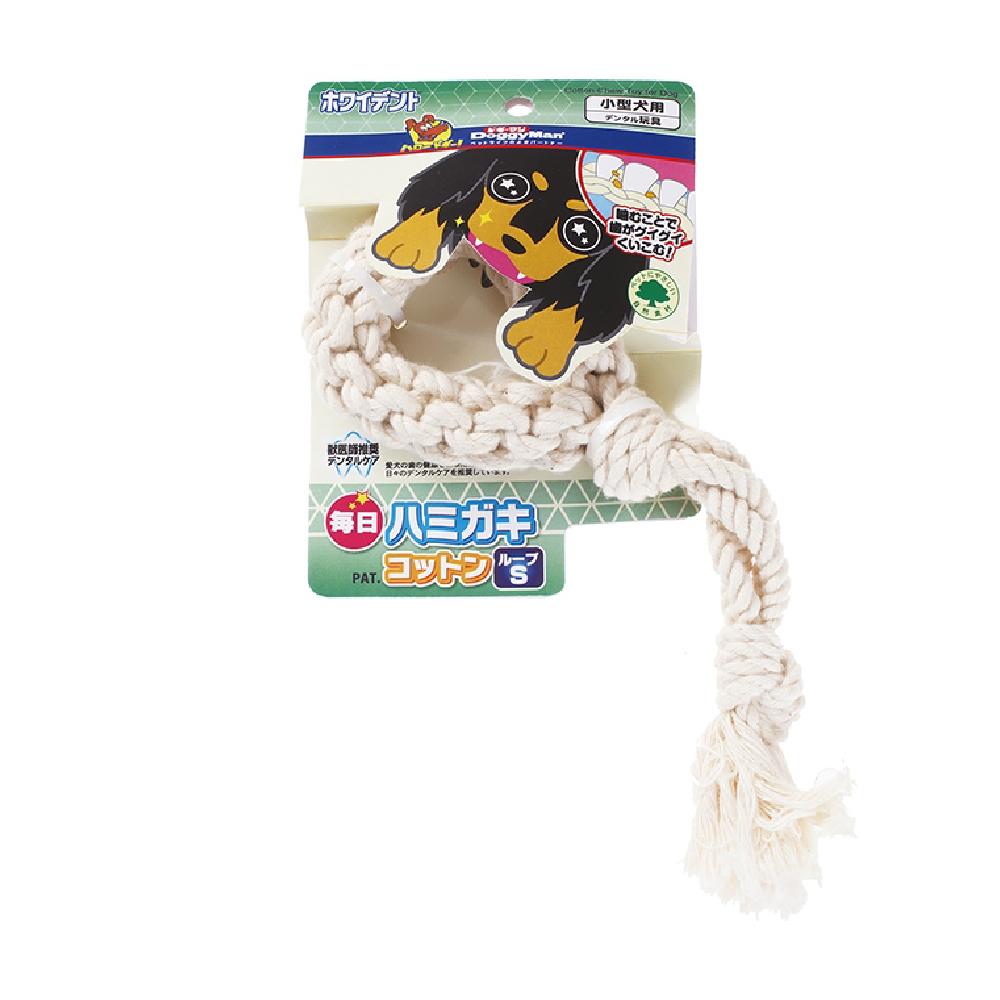 Doggyman 犬用每日潔牙棉繩玩具環形S