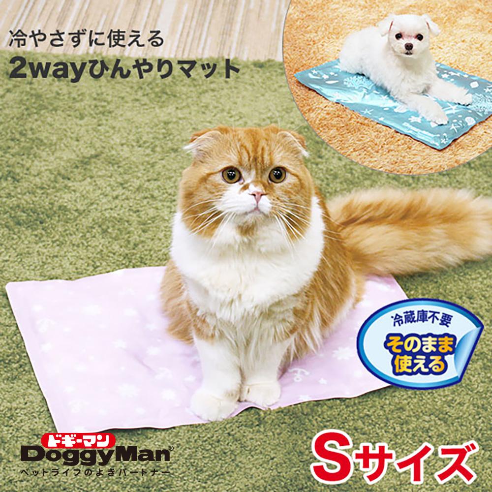 DoggyMan 犬貓用雙面涼感睡墊-S