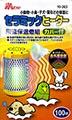 MS.PET寵物陶瓷保溫燈組-100W