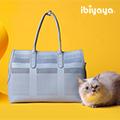 IBIYAYA依比呀呀-方格子寵物皮革洞洞包-珍珠藍【FC1672】