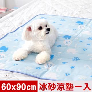 【奶油獅】雪花樂園-長效型降6度涼感冰砂冰涼墊(60x90cm)10公斤以上中大型寵物-藍色(一入)