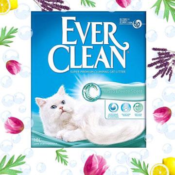 藍鑽歐規【EverClean】海洋香芬結塊貓砂10L
