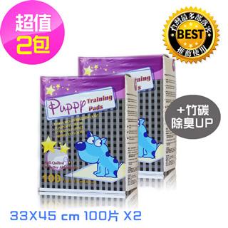 【Huppy 哈比狗狗】竹碳除臭抗菌訓練尿布墊【2包 x 100片 33cm*45cm】