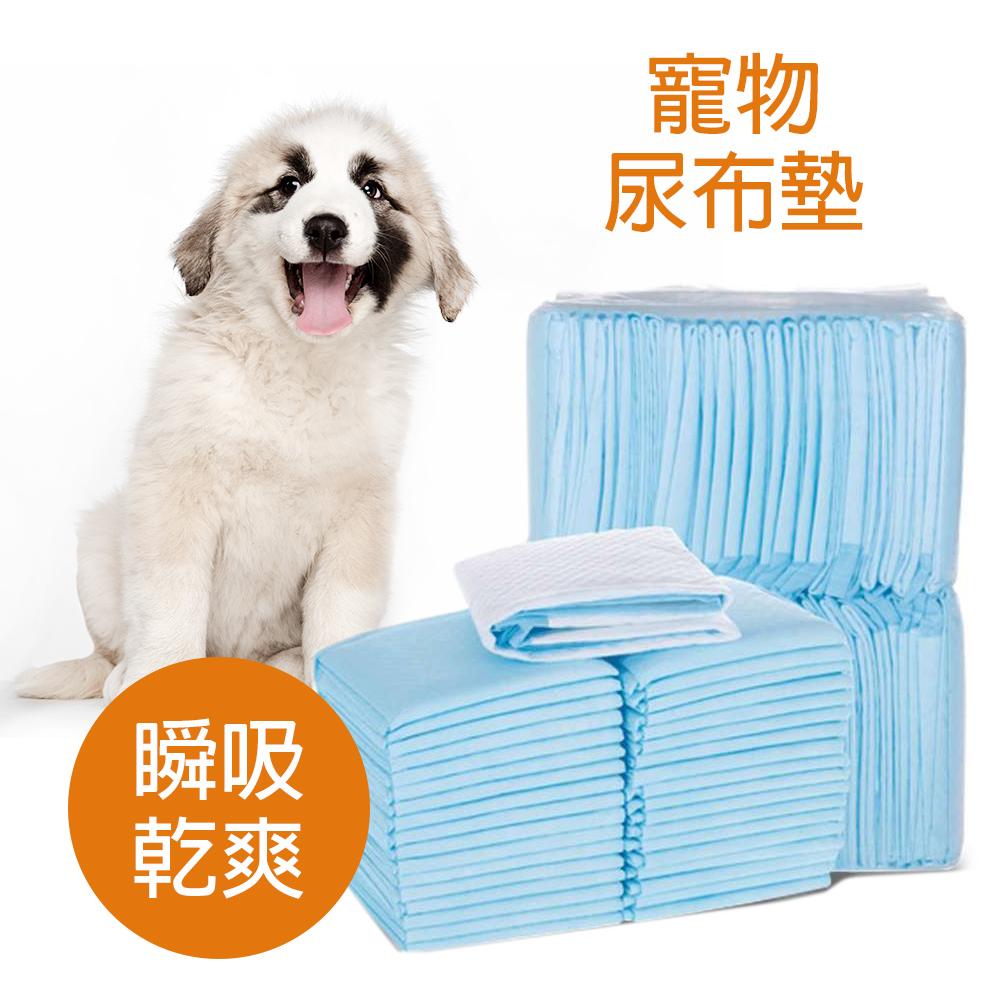 【M號-45x60cm-50入】寵物尿墊 犬用尿墊 貓用尿墊 尿布 吸水尿布 狗尿布 貓尿布