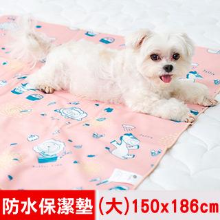 【奶油獅】台灣製造-森林野餐ADVANTA超防水止滑保潔墊/尿布墊/寵物墊(大)150*186cm-粉紅