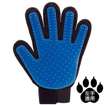 TV熱銷 寵物潔毛安撫兩用手套(左手用)