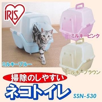 IRIS可掀式單層貓砂屋 SSN-530