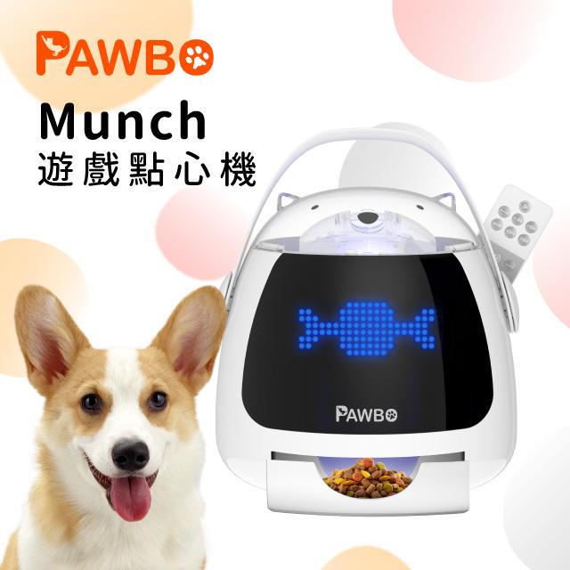 PAWBO Munch 遊戲點心機