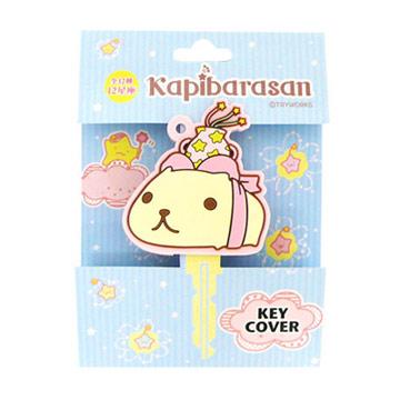 Kapibarasan水豚君12星座鑰匙套。水瓶座