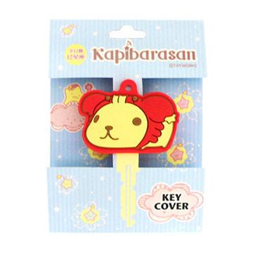 Kapibarasan水豚君12星座鑰匙套。巨蟹座
