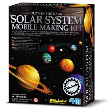 Glow Solar System Mobile 科學系列之太陽系