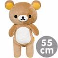Rilakkuma拉拉熊抱抱毛絨公仔55cm