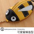【OT 旅遊配件】零錢包鑰匙圈(蜜蜂)