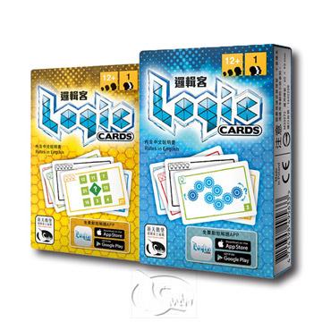 【新天鵝堡桌遊】邏輯客黃藍組合包 Logic Cards Set-中文版