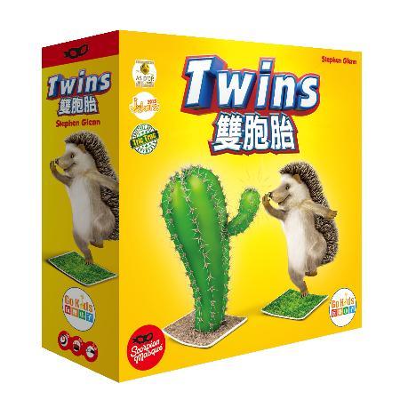 雙胞胎 Twins (中文版) 桌遊
