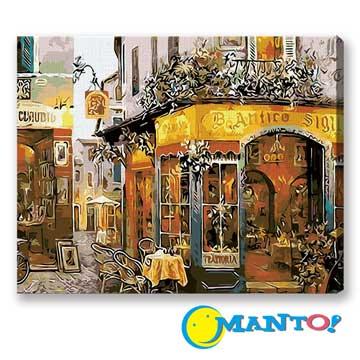 Manto香檸咖啡館-DIY數字油畫(40x50cm)