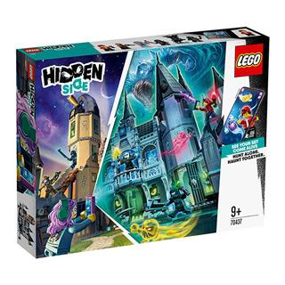 樂高積木 LEGO《 LT70437 》202006 Hidden Side 系列 - 神秘幽暗城堡