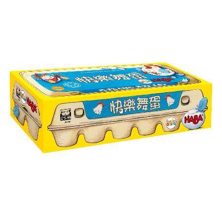 快樂舞蛋 Dancing Eggs (中文版) HABA