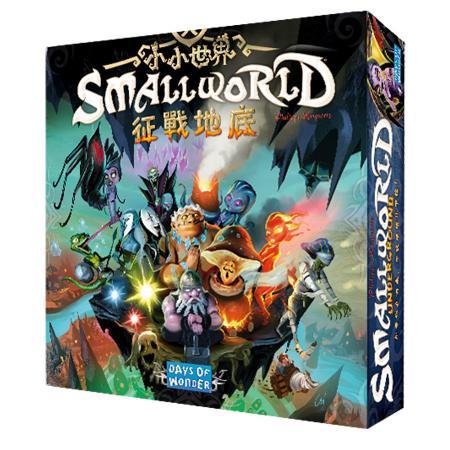 小小世界: 征戰地底擴充 (中文版) Small World: Underground