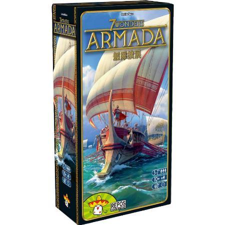 七大奇蹟 艦隊擴充 桌上遊戲 (中文版 ) 7 Wonders Armada