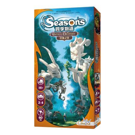 四季物語:命運之路 (中文版) Seasons: Path of Destiny