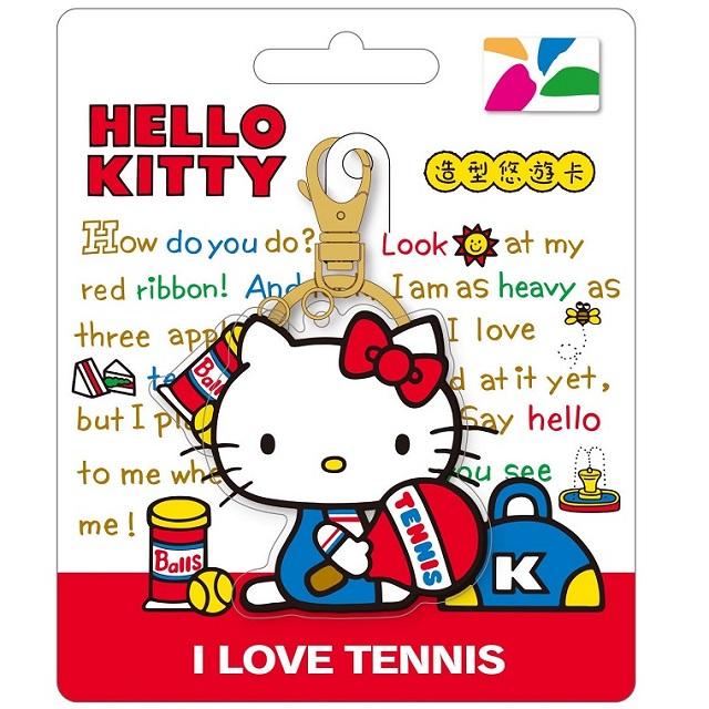 HELLO KITTY造型悠遊卡-網球 三麗鷗商品 鑰匙圈 卡哇伊 限量