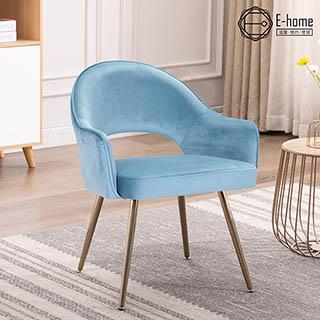E-home Agnes艾格妮斯絨布鍍金腳休閒椅-水藍