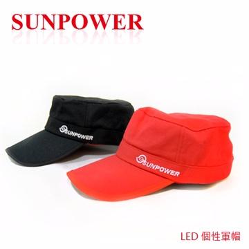 SUNPOWER LED 個性軍帽