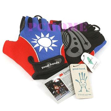 【good.hand】單車專用手套,環保無害材質,中華民國國旗樣式