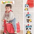 ZOONIMAL Zoonimal 動物鎖 熊貓