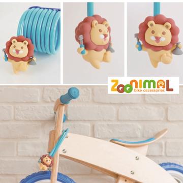 ZOONIMAL Zoonimal 動物鎖 獅子