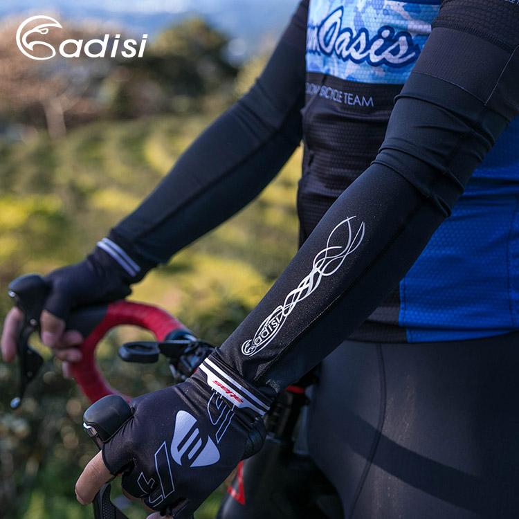 ADISI 抗UV自行車袖套AS16116  黑
