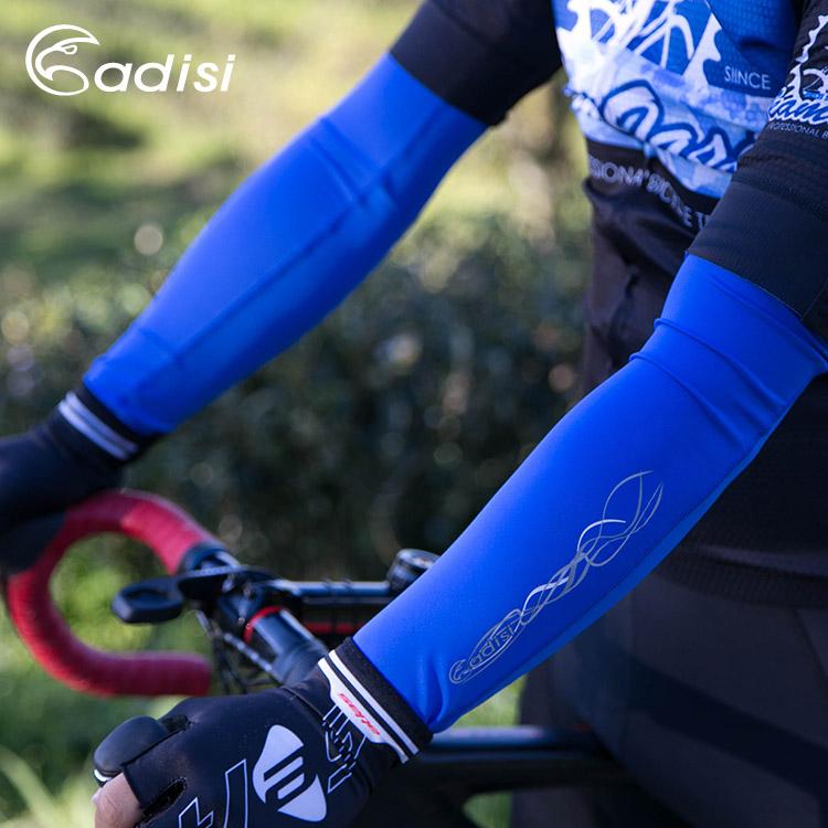 ADISI 抗UV自行車袖套AS16116 藍