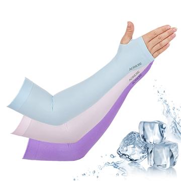 3入組合-【活力揚邑】指孔涼感萊卡袖套防曬UPF50抗UV防蚊吸濕排汗自行車路跑登山臂套-藍粉紫