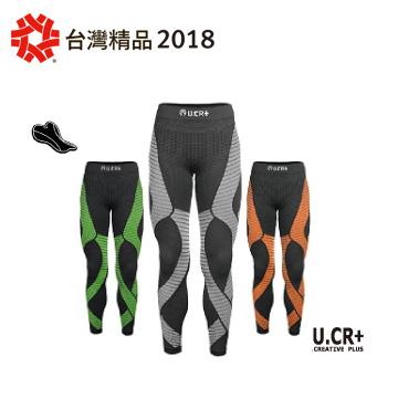 U.CR+竹炭分段壓力褲(九分有墊)