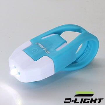 D-LIGHT 白光LED 彈性扣環自行車前燈(白藍)