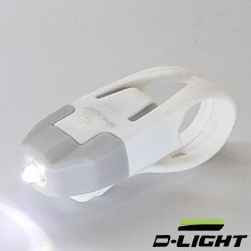 D-LIGHT 白光LED 彈性扣環自行車前燈(白灰)