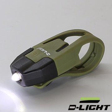 D-LIGHT 白光LED 彈性扣環自行車前燈(黑綠)