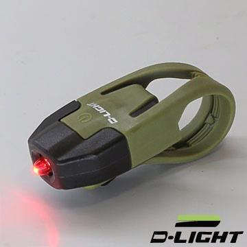 D-LIGHT 紅光LED 彈性扣環自行車尾燈(黑綠)