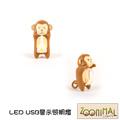 ZOONIMAL Zoonimal LED USB警示照明燈 偷窺猴