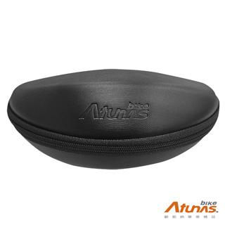《ATUNAS BIKE》眼鏡收納盒 A10701